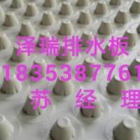 唐山3公分车库排水板厂家%邯郸高抗压排水板施工