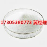 四苯硼钠CAS:143-66-8山东厂家现货