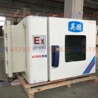 惠州防爆干燥箱BYP-136GX