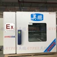 江門防爆干燥箱,BYP-900GX