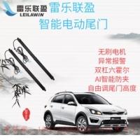 专业汽车电动尾门采用无刷电机
