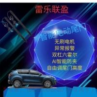 厂家供应汽车电尾门汉兰达高品质运动电动尾门