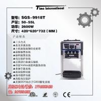 SGS-9918T思贝斯冰淇淋机