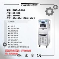立式思贝斯冰淇淋机SGS-7618