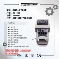 台式思贝斯冰淇淋机SGS-7725T