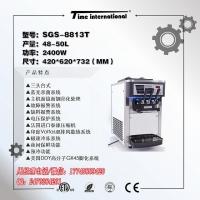 上海思贝斯冰淇淋机SGS-SGS-8813T