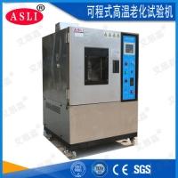 不銹鋼高低溫試驗箱用途