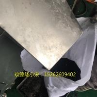 EVA回收造粒机_EVA回收造粒机价格