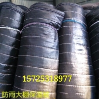 厂家低价供应批发过季蔬菜大棚防寒保温棉被尺寸可定做
