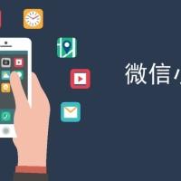深圳小程序开发需要多少钱