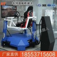 飞行模拟器价格,飞行模拟器厂家