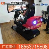 动感模拟赛车价格,动感模拟赛车厂家