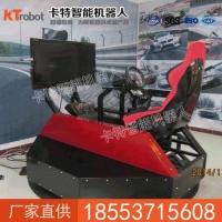 赛车模拟器多少钱,赛车模拟器厂家