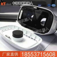 VR虚拟眼镜价格,VR虚拟眼镜厂家