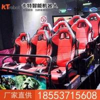 7D互动影院价格 7D互动影院特点