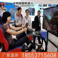 赛车模拟器,动感模拟赛车